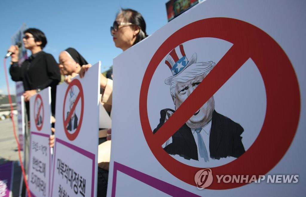 韩民团反对特朗普访韩