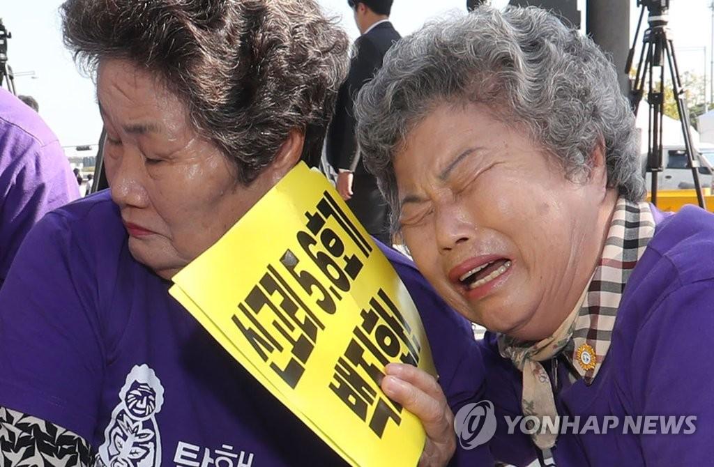 密阳居民为核电站复工痛哭
