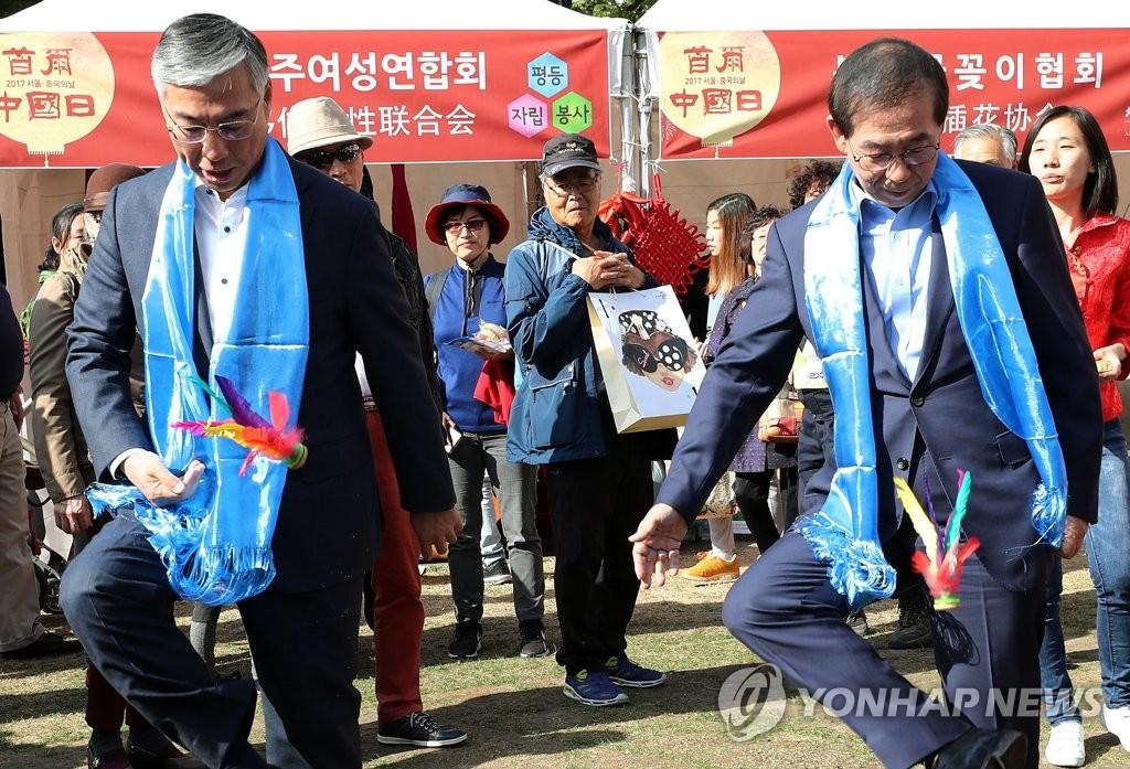 韩中高官赛踢毽