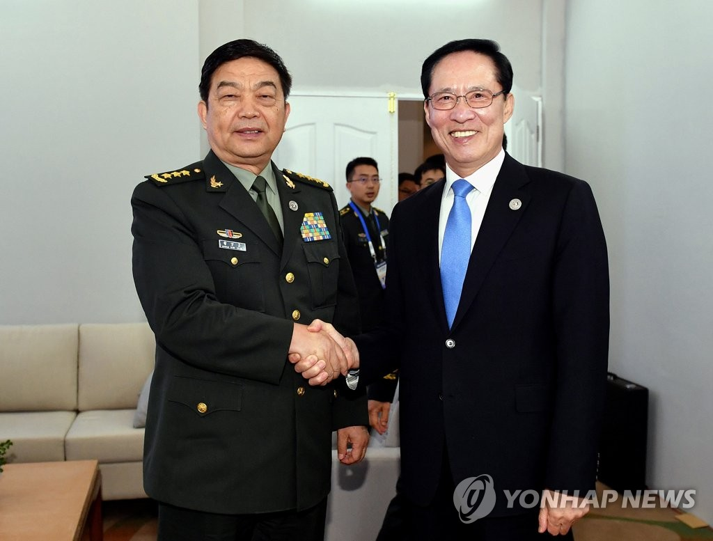韩中防长会谈