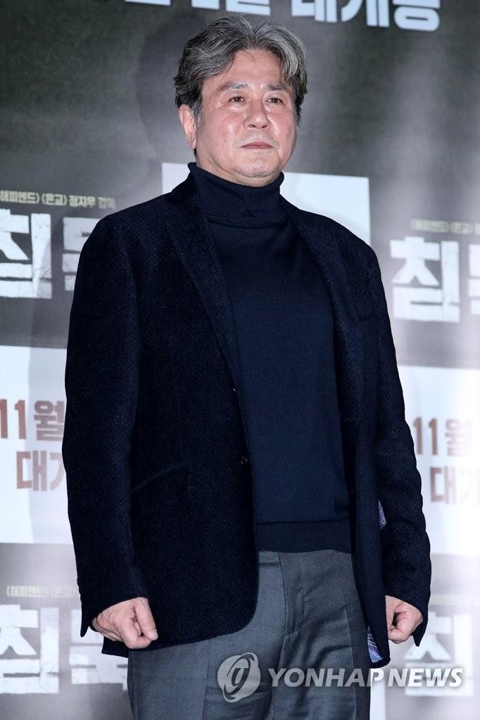 演员崔岷植