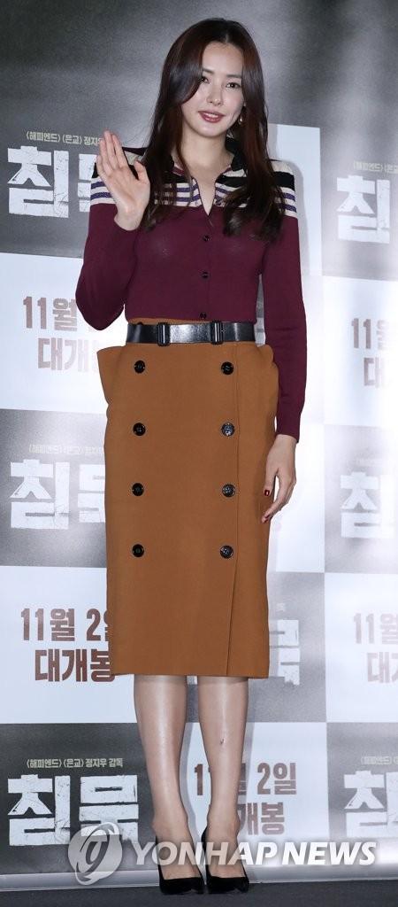 演员李哈妮