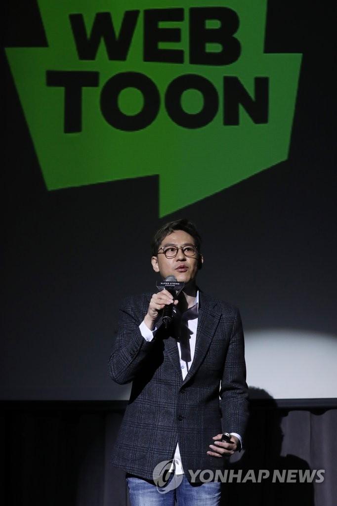 统计:韩国NAVER网漫作家年收入过百万