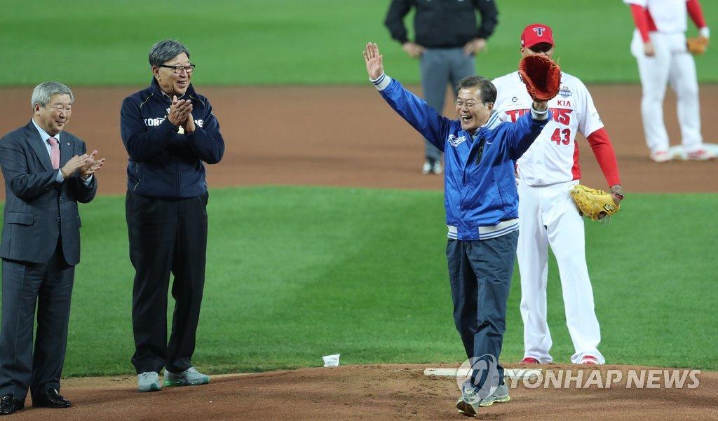 10月25日下午,在光州起亚冠军球场,韩国总统文在寅为2017韩国职业棒球首场比赛开球。图为文在寅完成开球后向观众挥手示意。韩联社