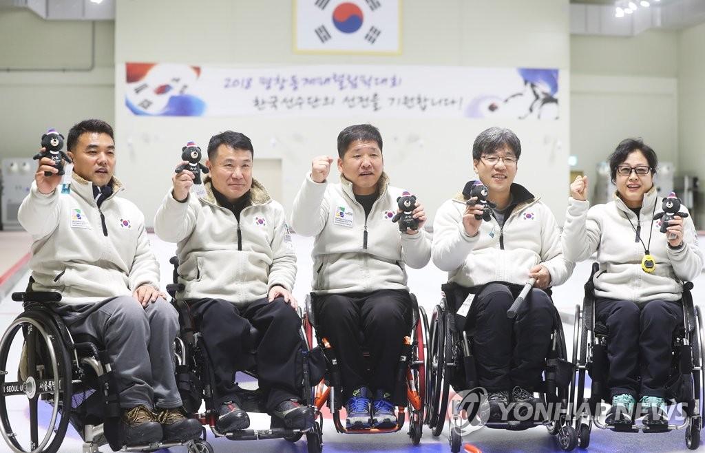 残奥加油 韩国加油
