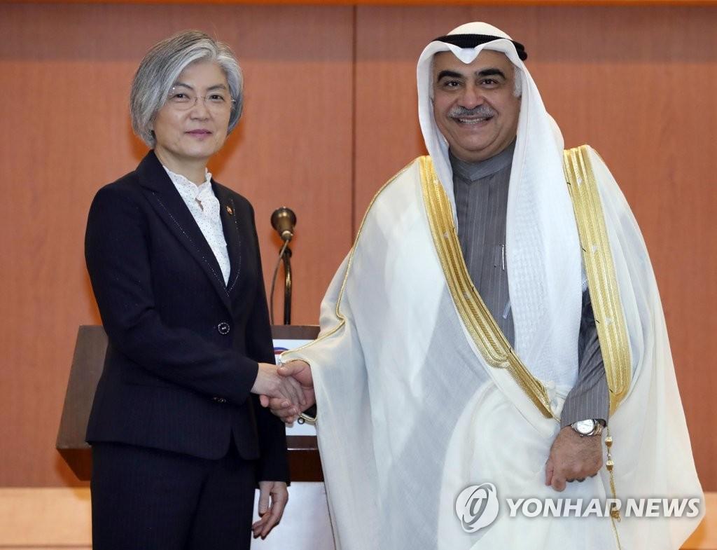 韩国-沙特经济联委会