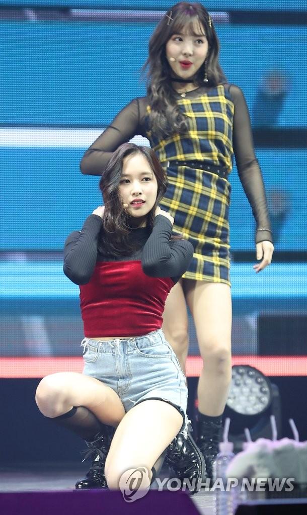 Mina和娜琏