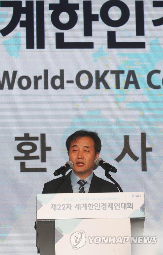 世界韩人经济人大会开幕