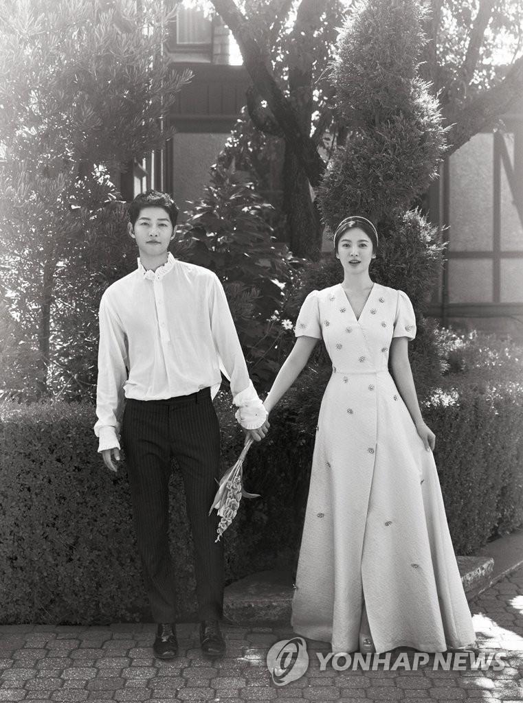 双宋公开婚纱照