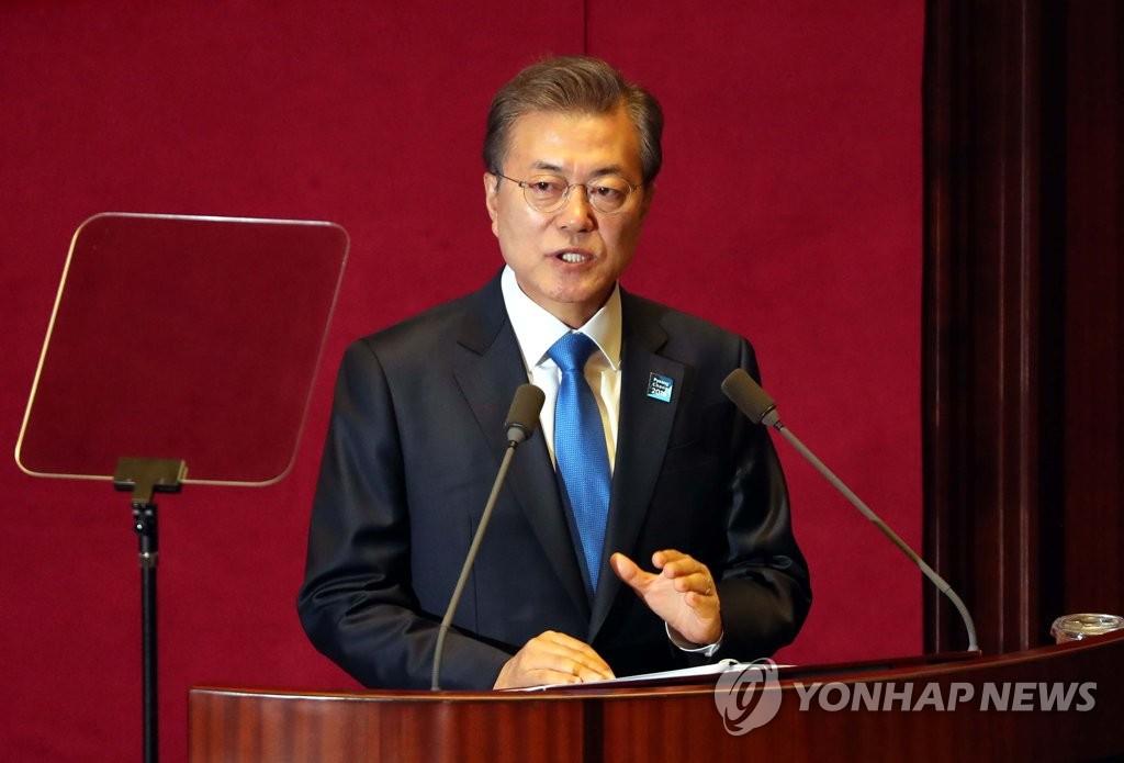 11月1日上午,在韩国国会,文在寅进行施政演说。(韩联社)