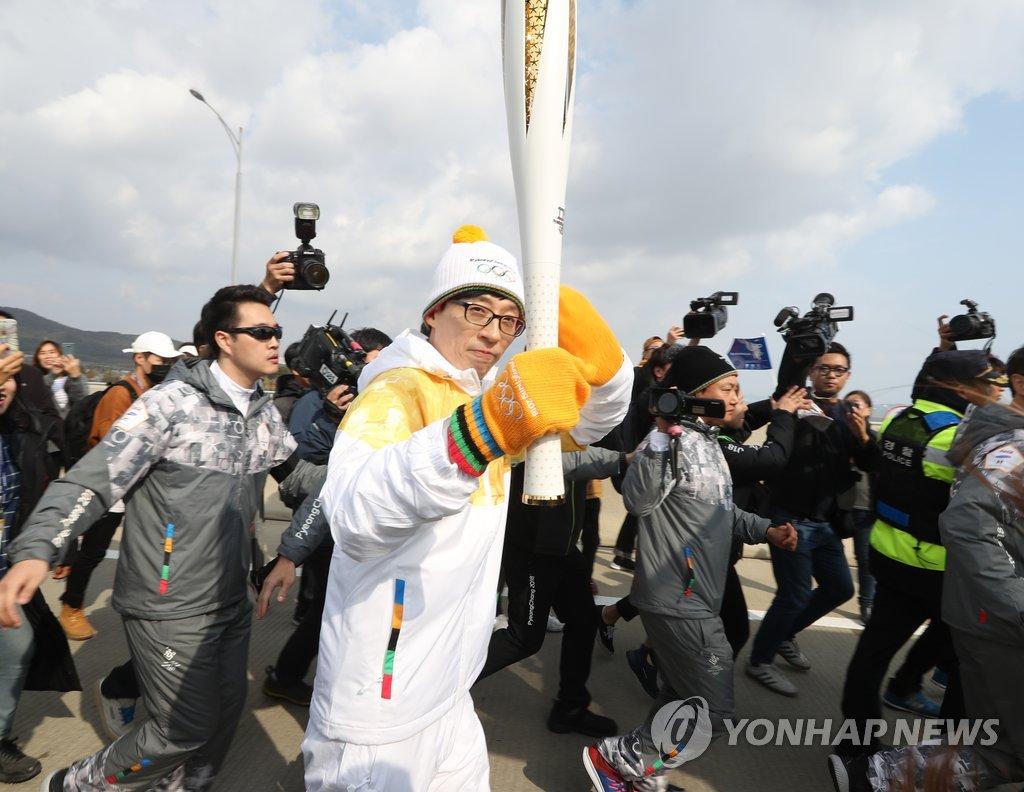 刘在锡传递圣火