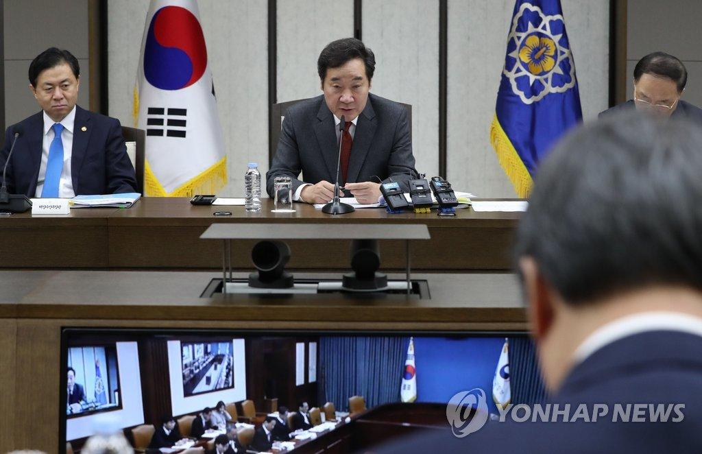 韩总理主持国政事务检查会议