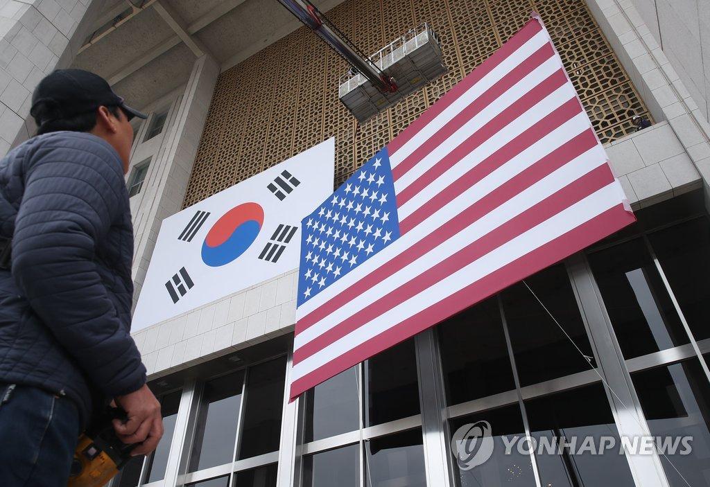 韩国国会悬挂韩美国旗