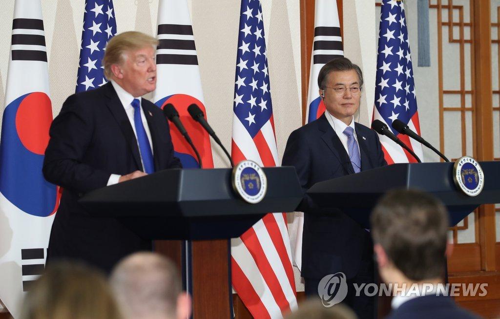 韩美领导人记者会
