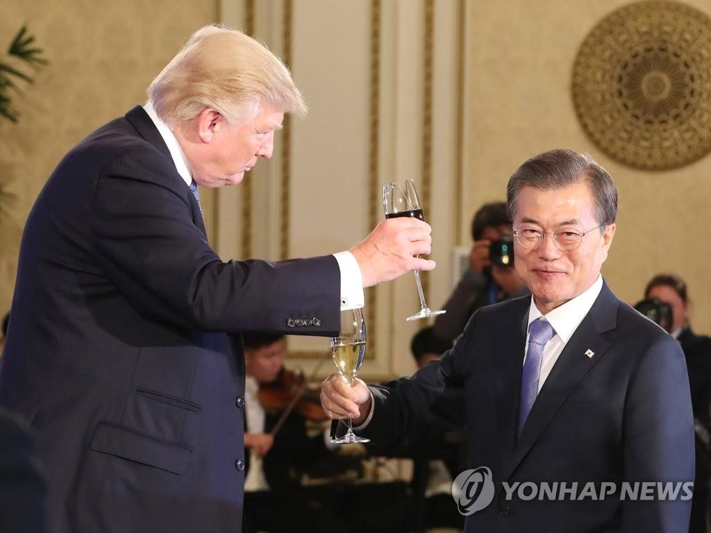 韩美总统干杯