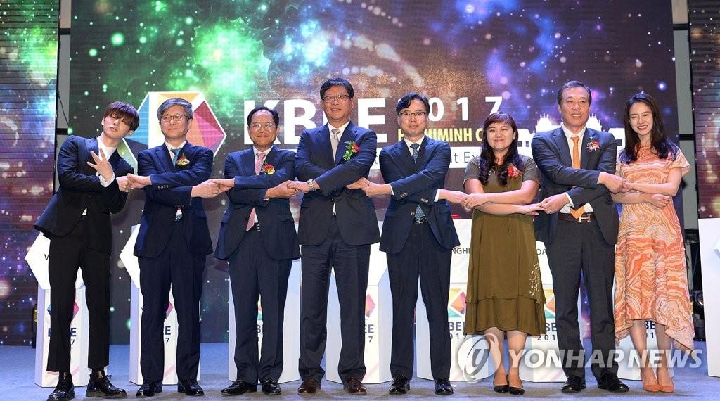2017胡志明韩流博览会开幕