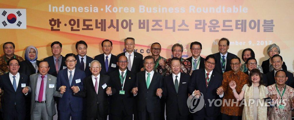 文在寅出席韩印尼商务圆桌会议