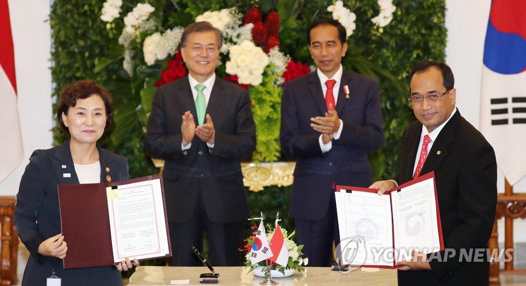 韩印尼签署交通合作备忘录