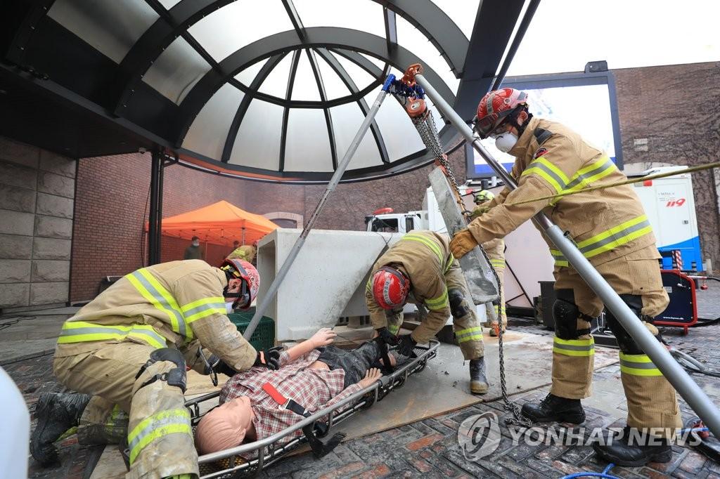 灭火救援演习