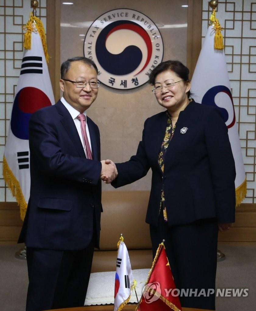 韩中国税部门签署谅解备忘录