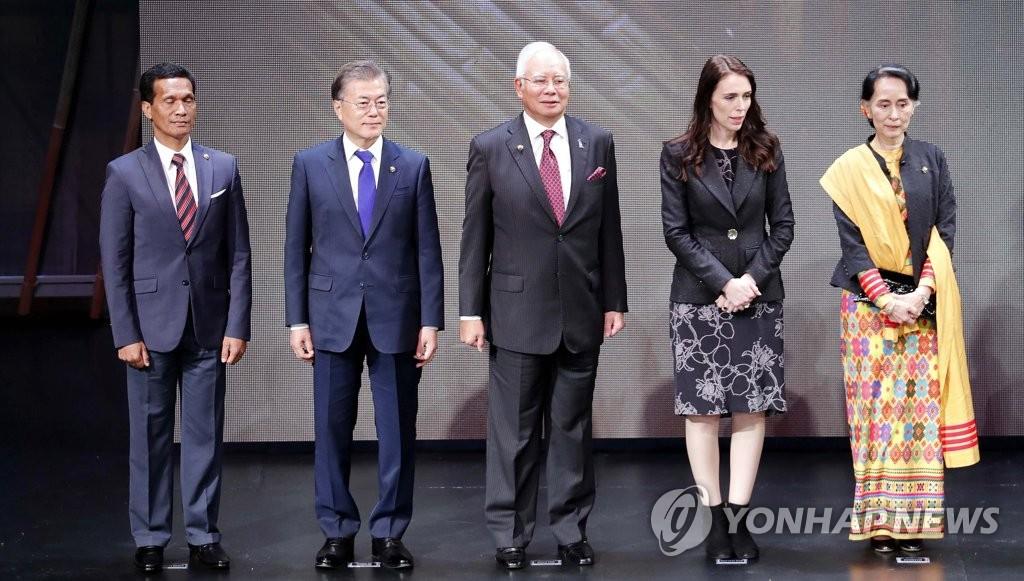 文在寅出席东盟峰会开幕式