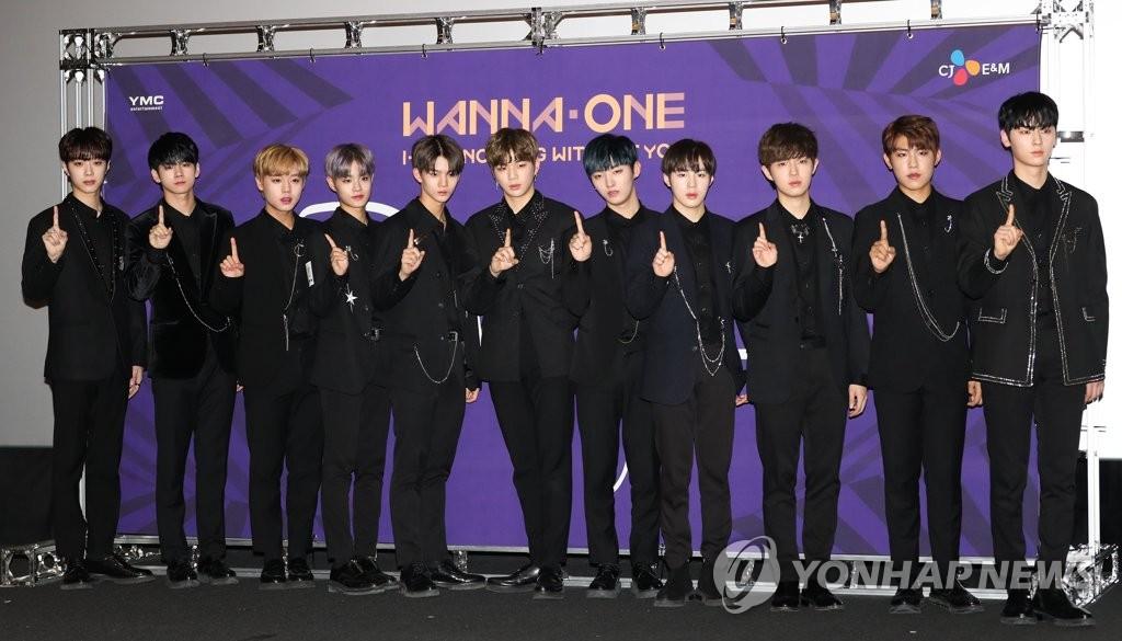 Wanna One携新辑回归