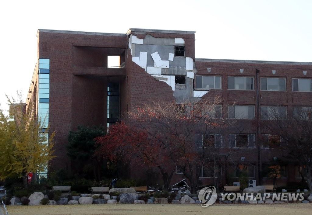 资料图片:11月15日,位于浦项市的一所大学外墙因地震破损。(韩联社)