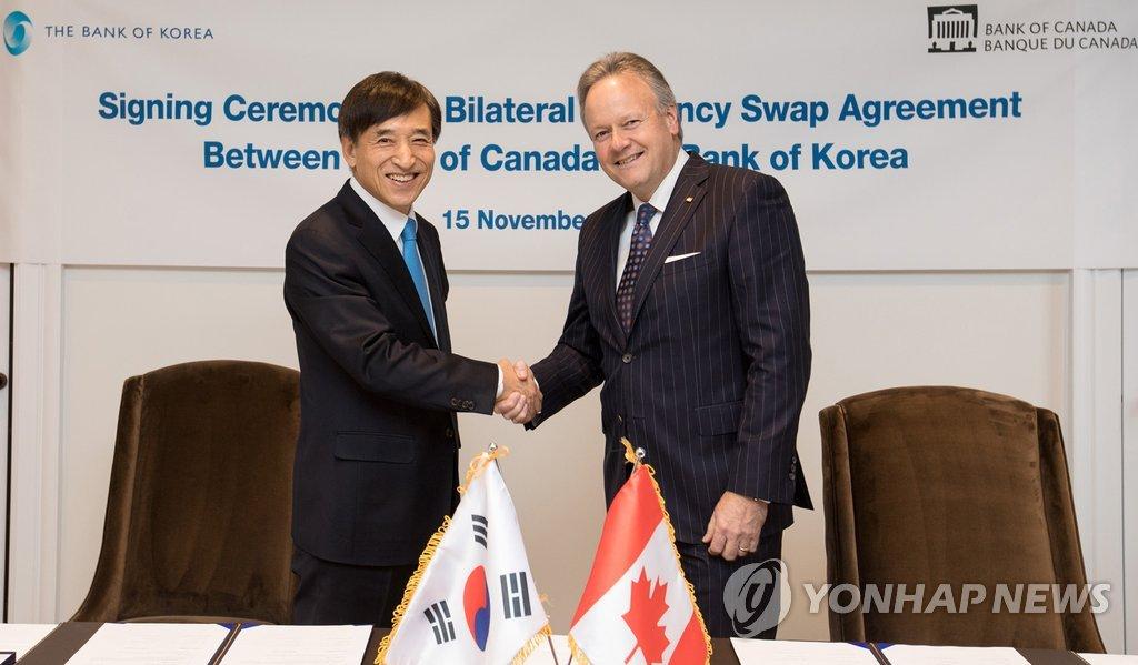 韩加签货币互换协议