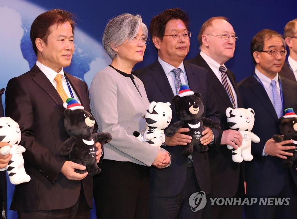 2017年东北亚和平合作论坛