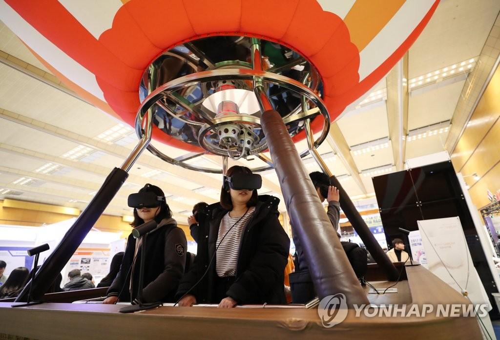 VR体验热气球飞行