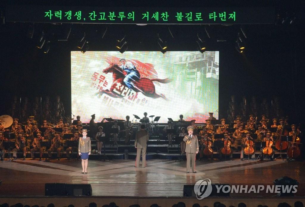 朝鲜举行文艺演出