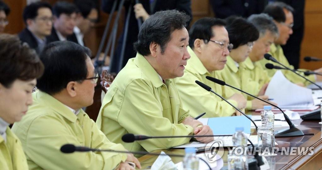 11月20日上午,在首尔市的中央政府办公楼,李洛渊(左三)主持召开浦项地震相关长官会议。(韩联社)