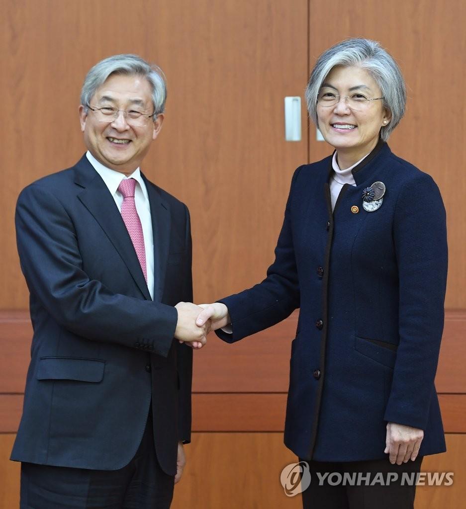 康京和会见国际刑庭代表