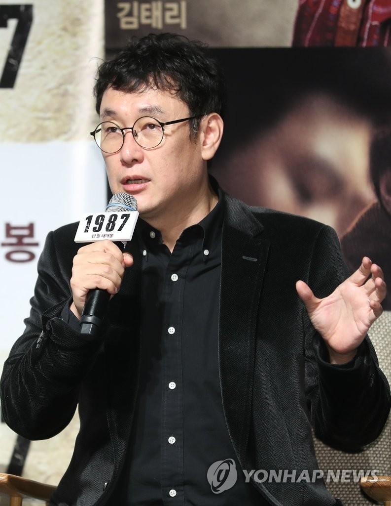 《1987》导演张俊焕