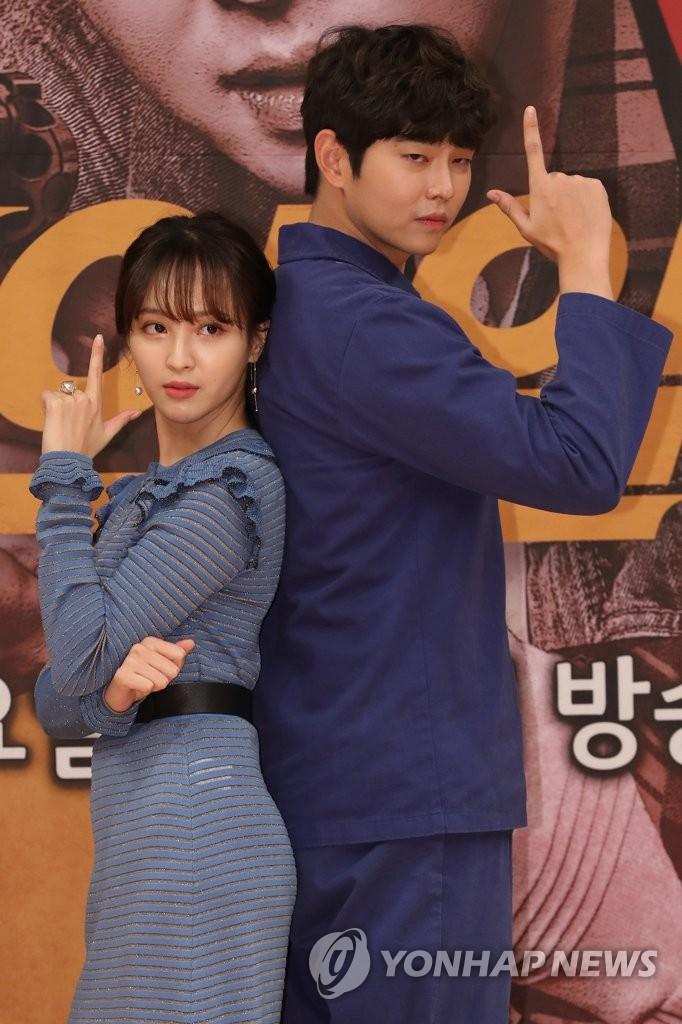 2018年1月23日韩剧收视率 - 8