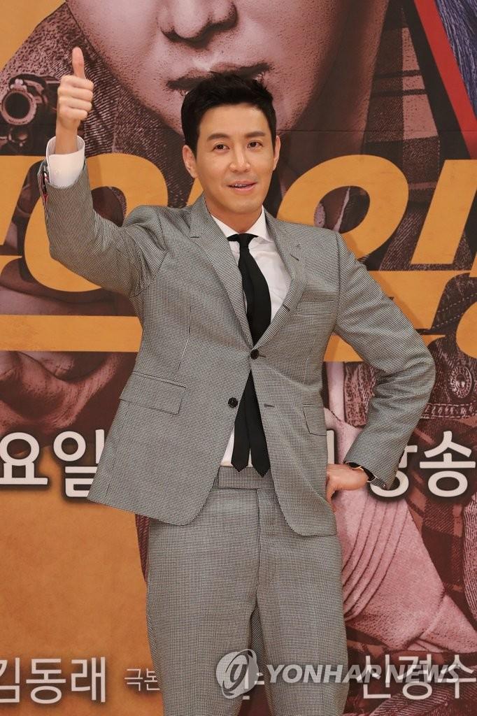 2018年1月23日韩剧收视率 - 5