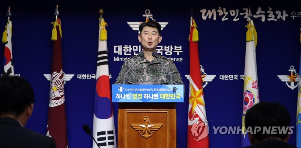韩国国防部:韩朝在切实履行军事协议