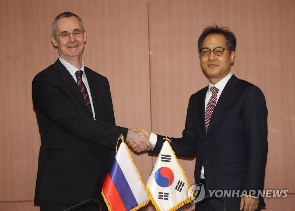 韩俄举行首届北极事务会议