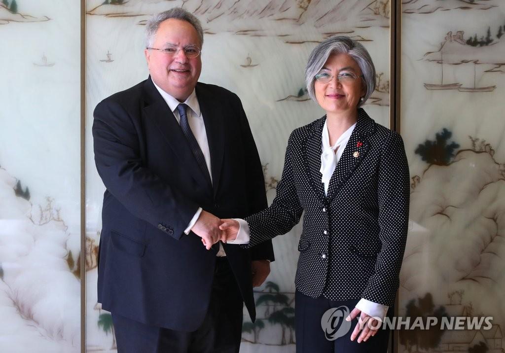 韩外长康京和会见希腊外长科恰斯