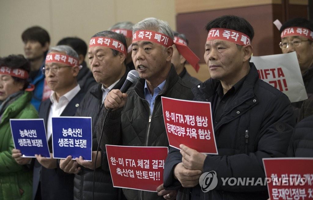 农畜业团体要求废除韩美FTA