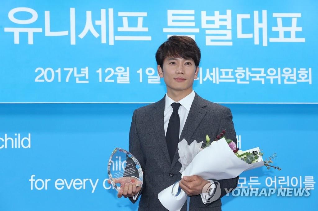 池晟担任UNICEF韩国委特别代表