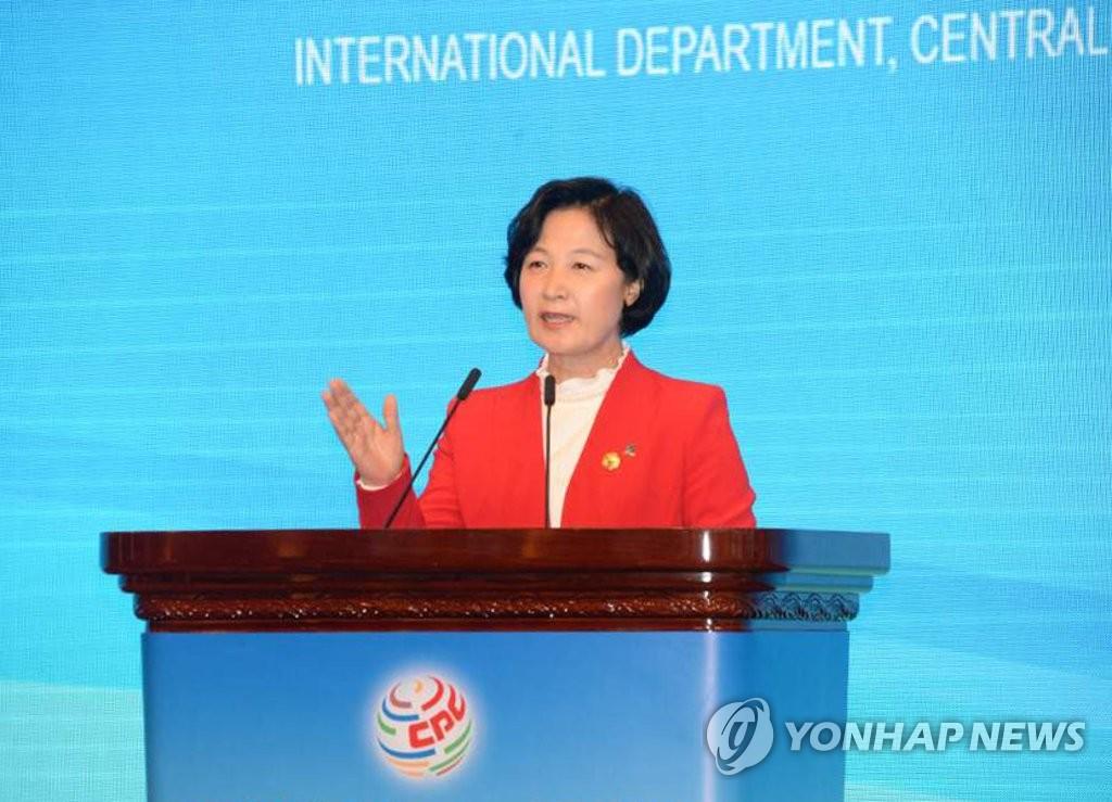 韩执政党首在京演讲