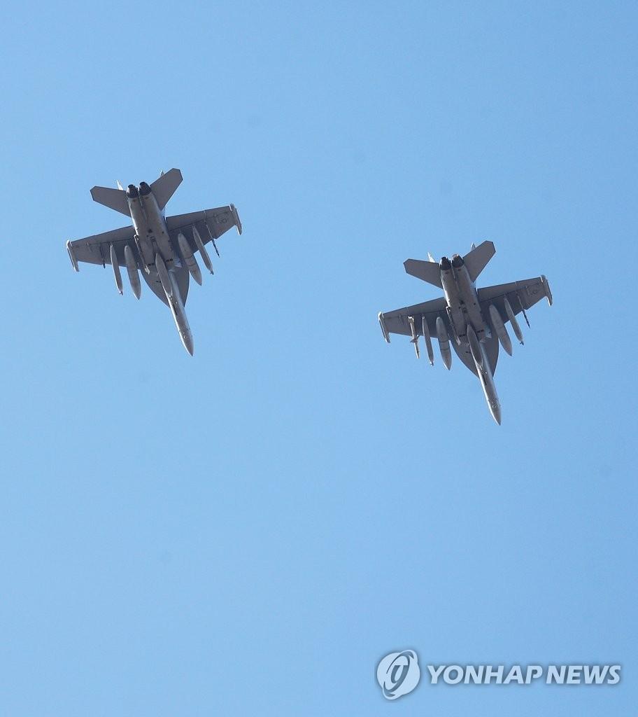 韩美启动大规模联合空演
