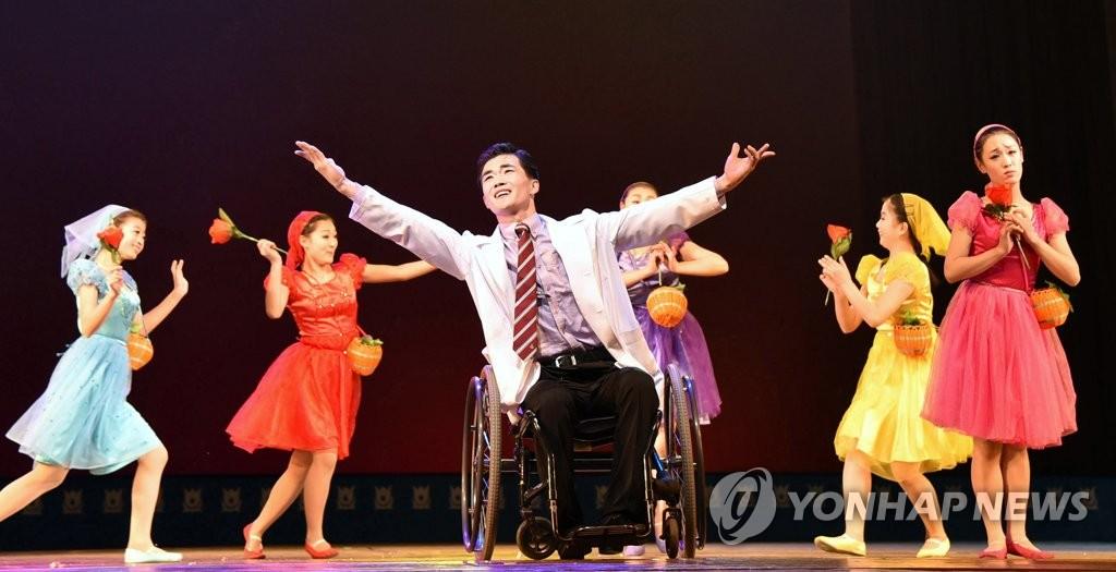 朝鲜国际残疾人日纪念活动