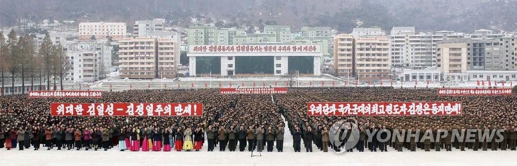 朝鲜军民共庆导弹试射成功