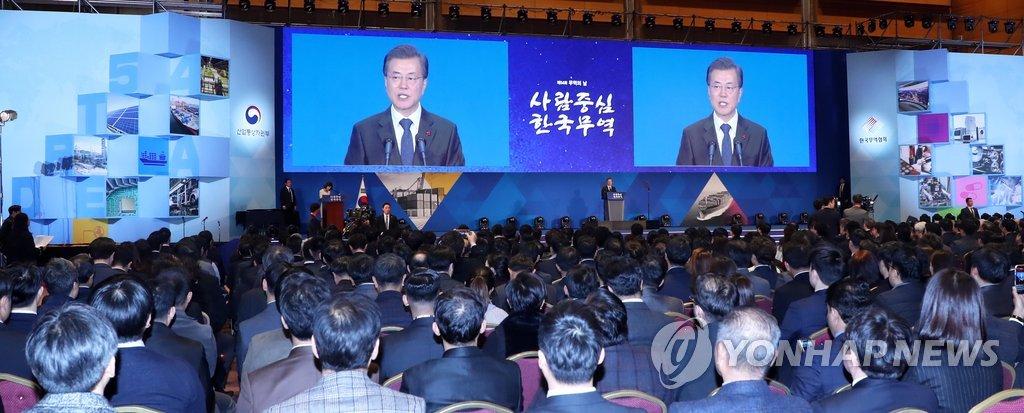 12月5日,在首尔COEX会展中心,文在寅在贸易日纪念仪式上致辞。(韩联社)