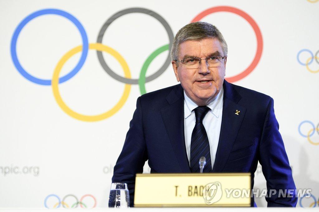 资料图片:国际奥委会主席巴赫(韩联社/欧新社)