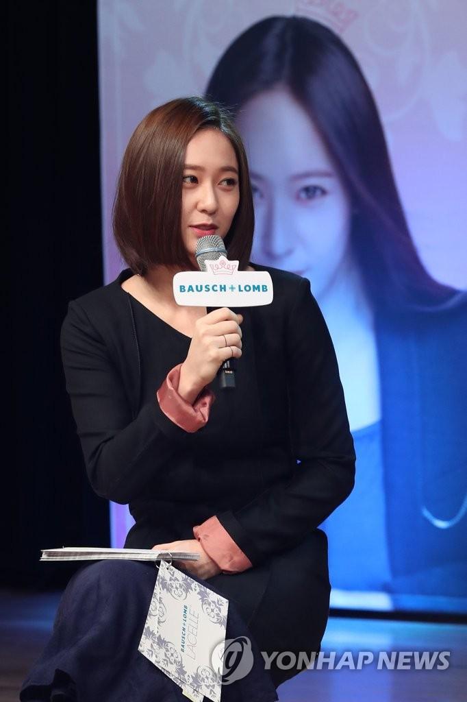 Krystal出席代言活动