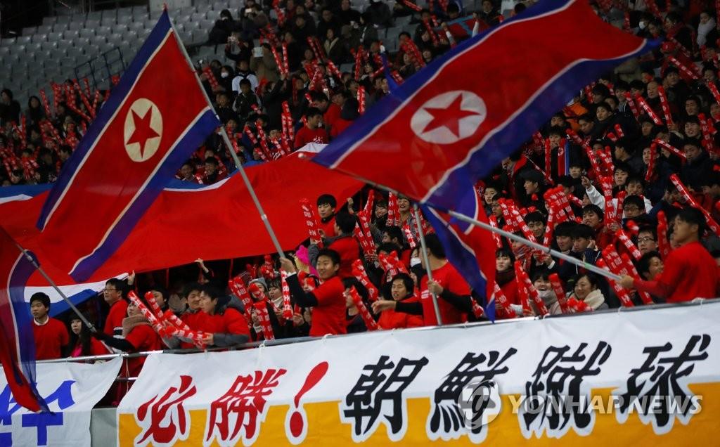 朝鲜啦啦队现身东京