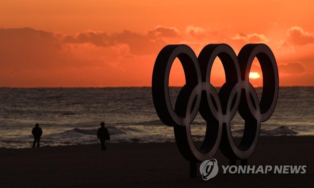 奥运五环与日出